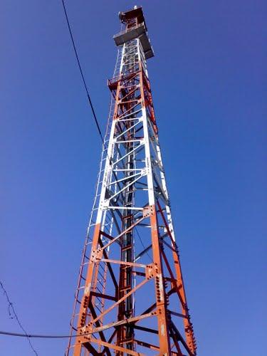 bsnl tower