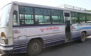 Uttar Pradesh State Road Transport Corporation