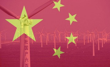 China clean energy projects