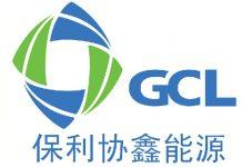 GCL System Integration