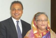 Anil Ambani, Chairman - Reliance Group with Bangladesh Prime Minister Sheikh Hasina