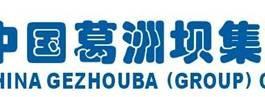 China Gezhouba Group