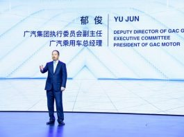 Yu Jun, president of GAC Motor.