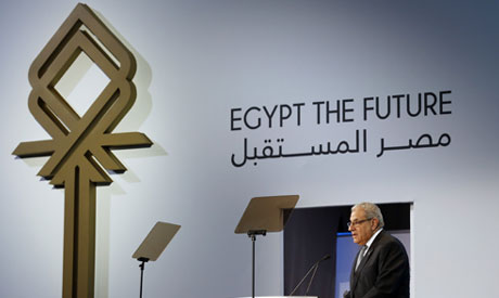 Egypt economic conference image by Reutures