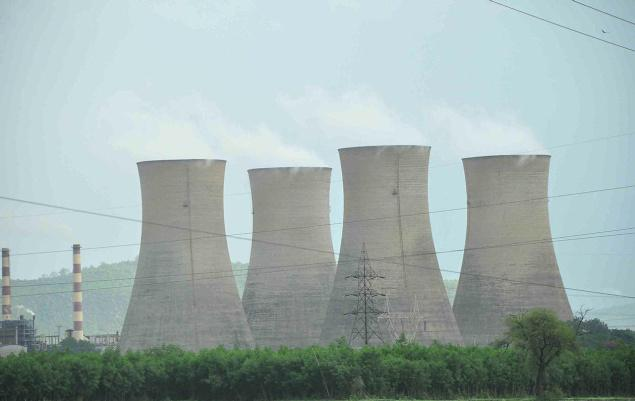 BHEL THERMAL POWER PLANT