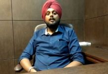 Simarpreet Singh, Hartek
