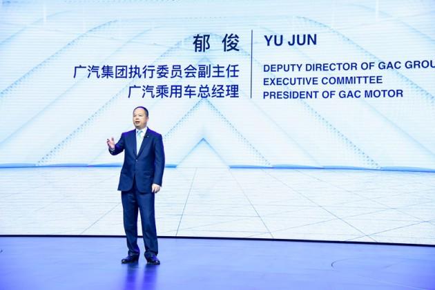 Yu Jun, president of GAC Motor.