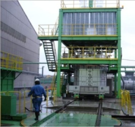 Nuclear waste management provider Kurion acquires GeoMelt