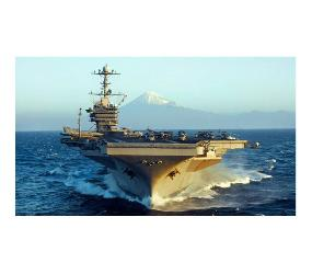 Phigenics and Argo Systems to provide water management services for U.S. Navy Bases